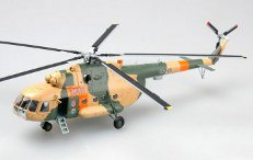 Mil Mi-8T Hip German SAR