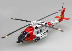 "Sikorsky HH-60J Jayhawk US Coast Guard ""6040"""
