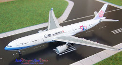 "Airbus A330-200 China Airlines B-18312 ""50"""
