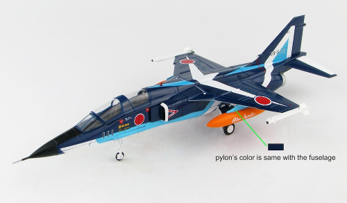 "Hobby Master HA3408 Mitsubishi T-2 Jet Fighter, 4th Air Wing, Hamamatsu AB ""Blue Impulse"""