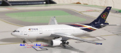 Airbus A300-300R Thai HS-TAT 'Last Flight""