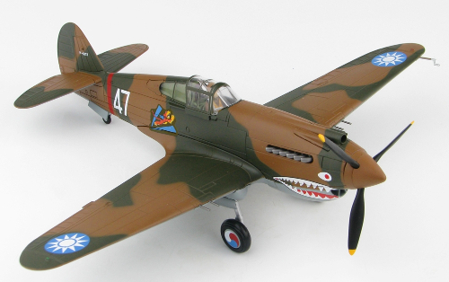 Hobby Master HA9203 Curtiss P-40B Warhawk, 3rd PS, White 47, AVG Flying Tigers